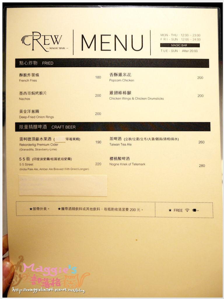 Crew Cafe (38).JPG