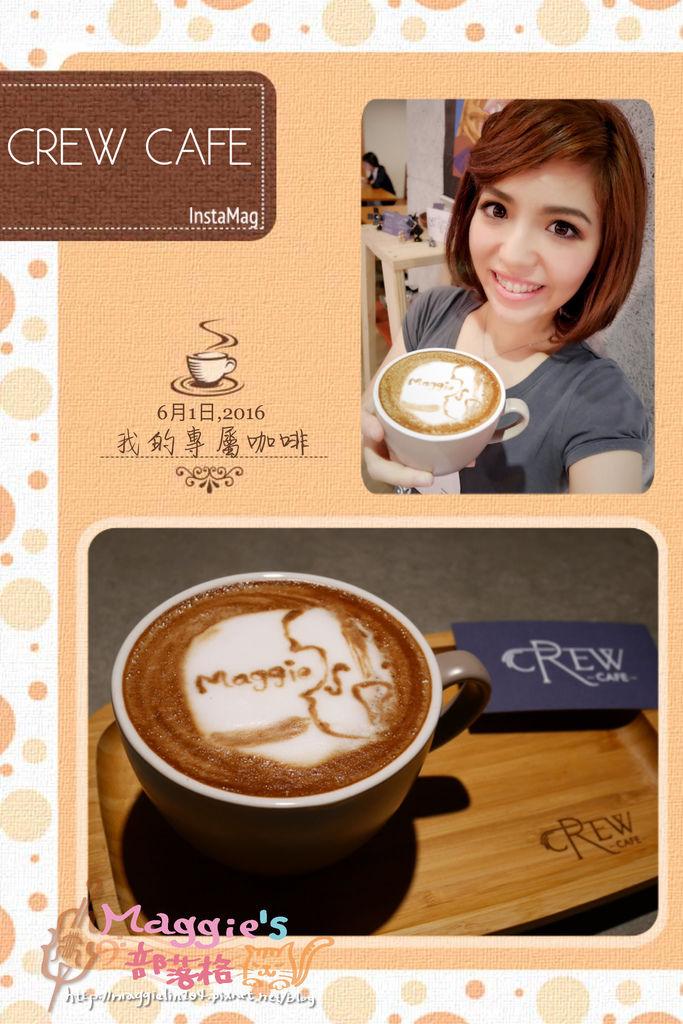 Crew Cafe (49).JPG