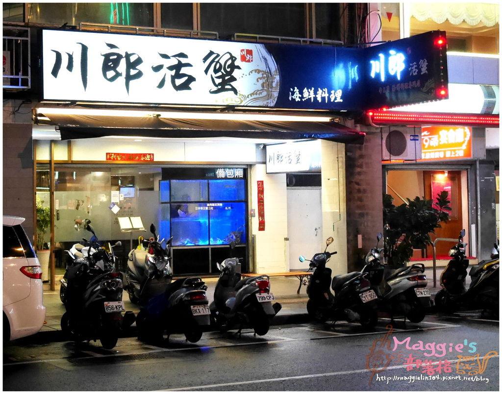 川郎活蟹 (1).JPG
