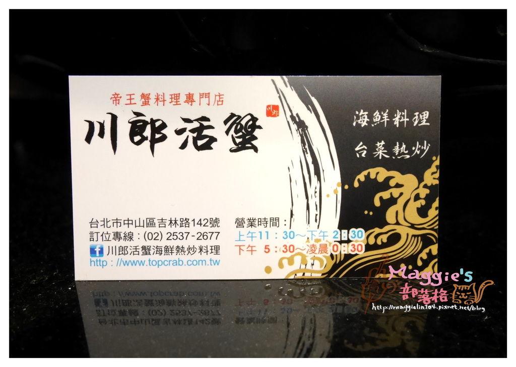 川郎活蟹 (31).JPG