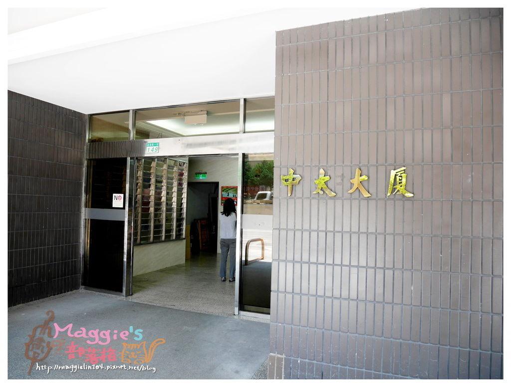 SUN BODY 時尚美學中心 (1).JPG