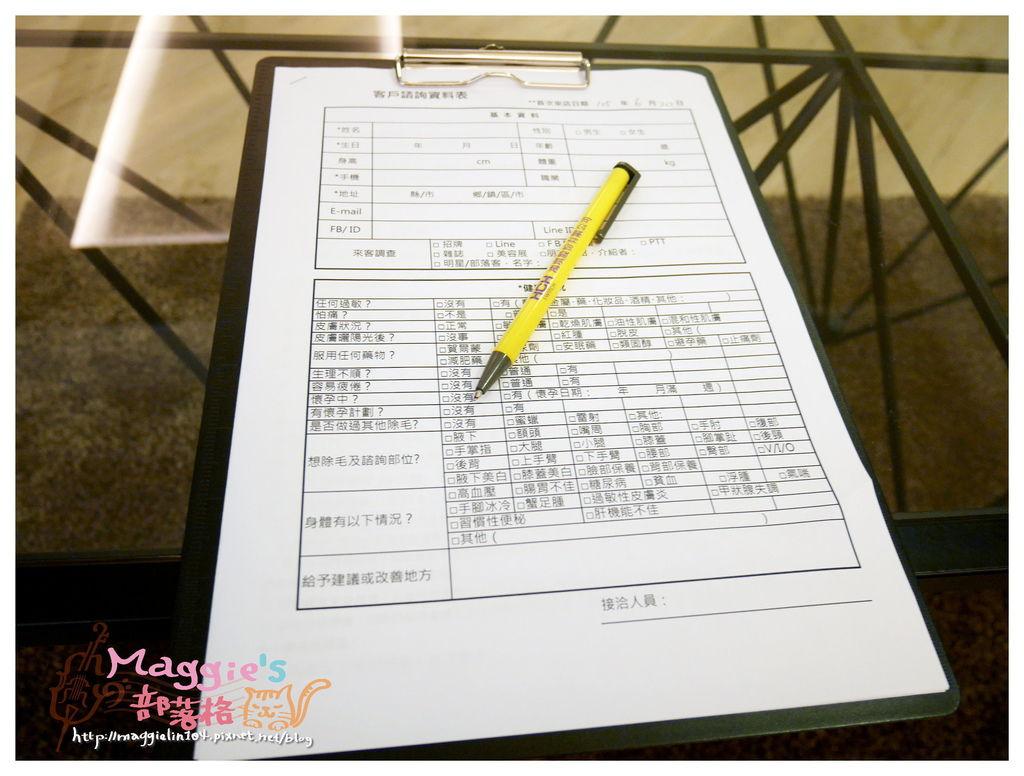 SUN BODY 時尚美學中心 (4).JPG