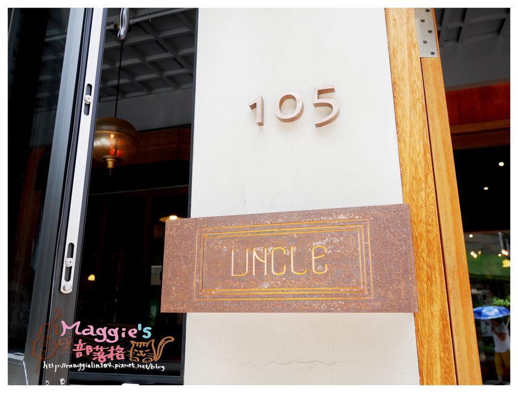 Uncle廚棧 (2).JPG