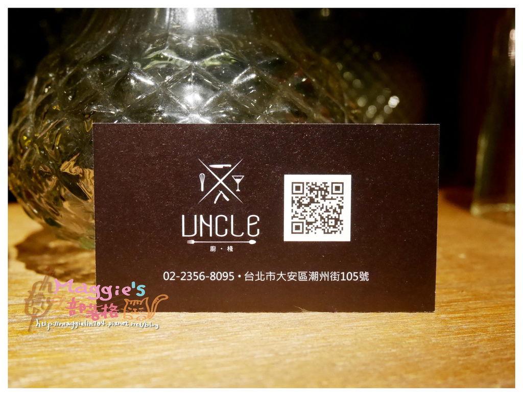 Uncle廚棧 (8).JPG