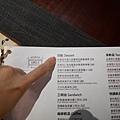 Uncle廚棧 (37).JPG