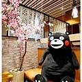 熊壽喜燒 (7).JPG