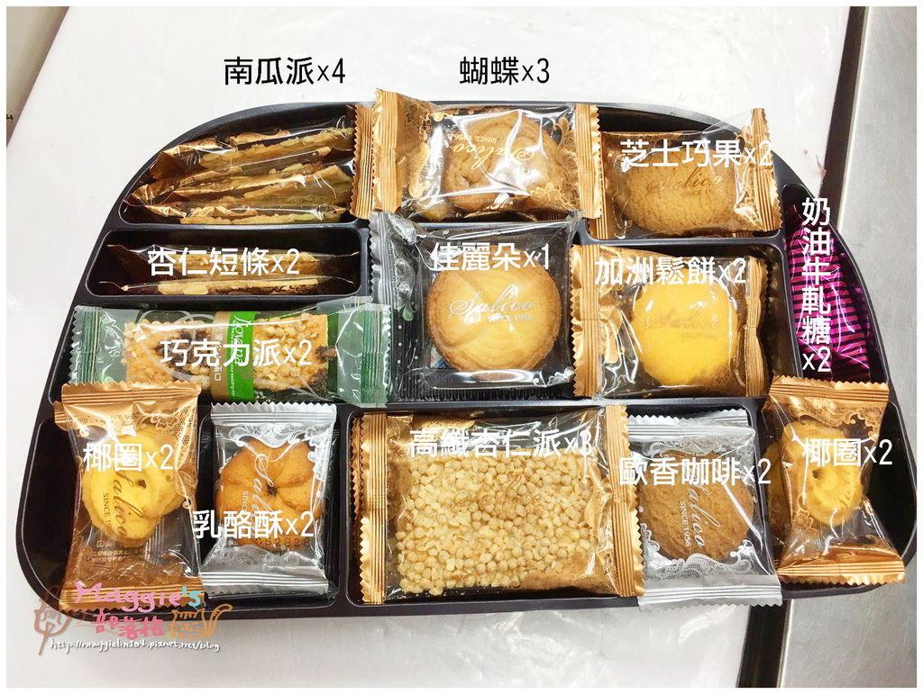 大黑松小倆口 (15).jpg
