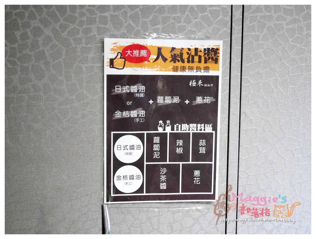 極禾 優質鍋物 (5).JPG