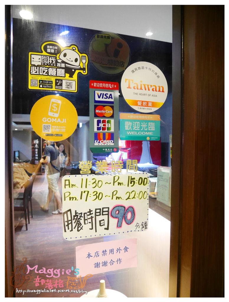 極禾 優質鍋物 (8).JPG