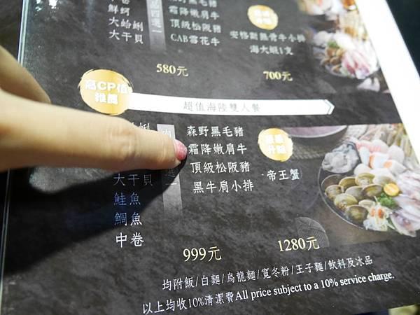 極禾 優質鍋物 (15).JPG