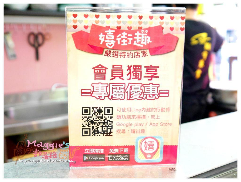 漁來生魚片專賣店  (9).JPG