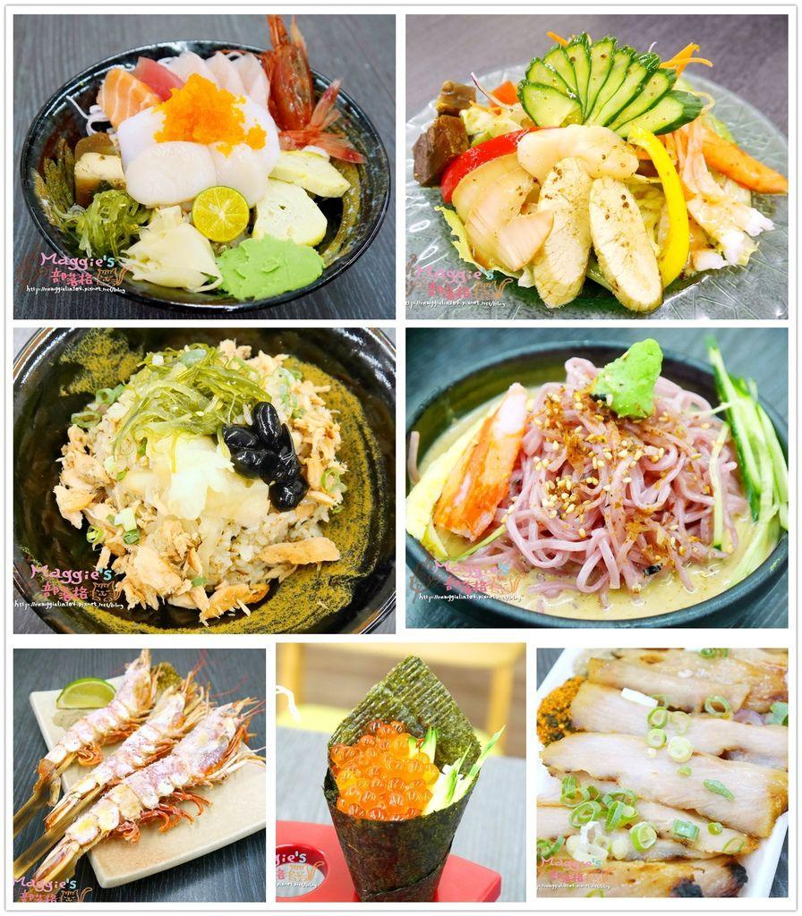 漁來生魚片專賣店 (32)
