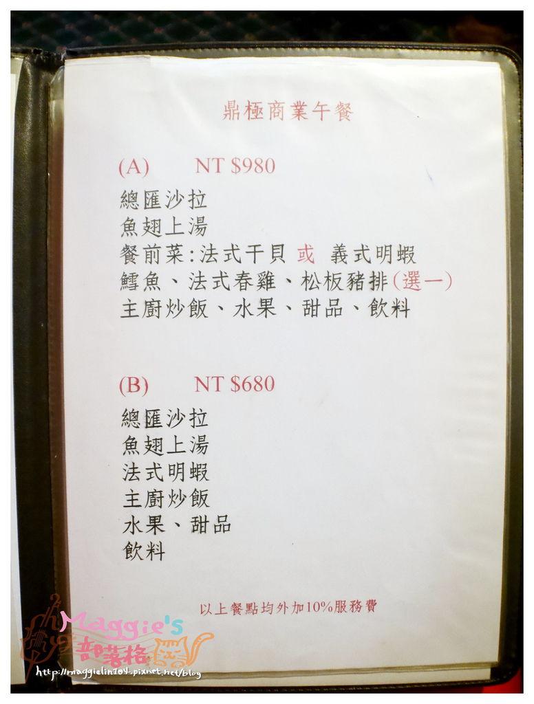 鼎極魚翅 (12).JPG