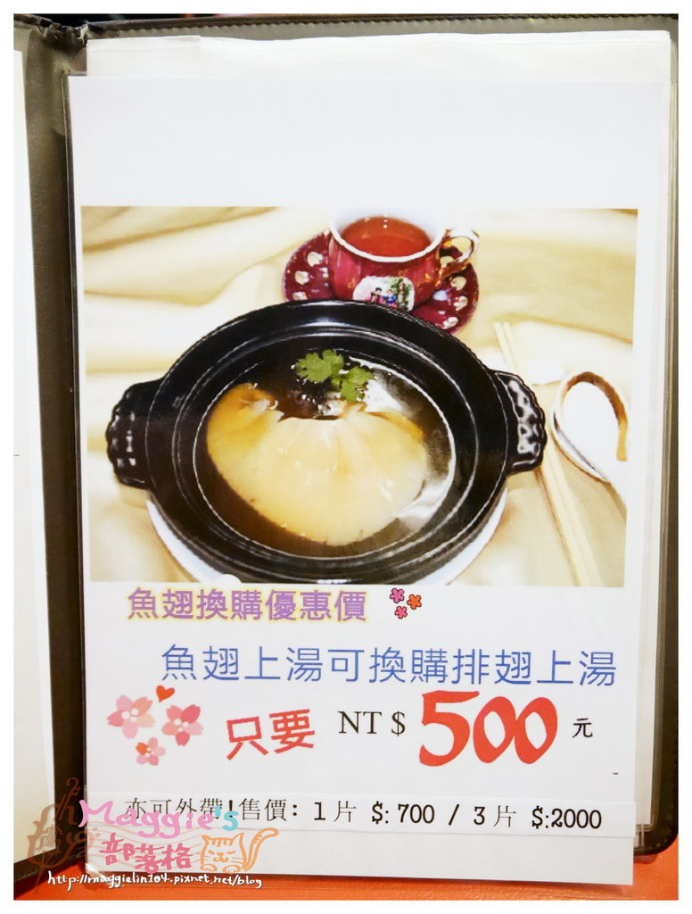 鼎極魚翅 (13).JPG