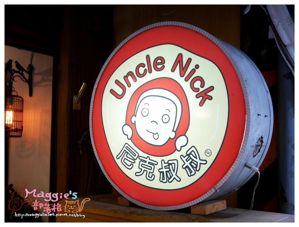 尼克叔叔創意廚房 (2).JPG