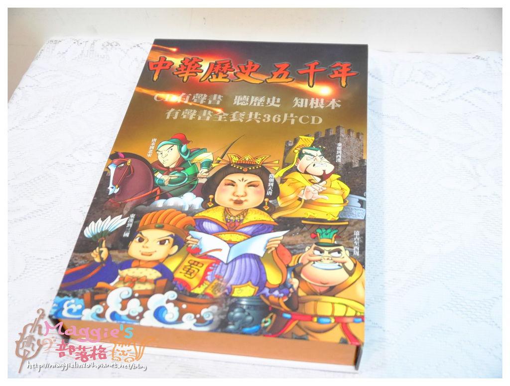中華歷史五千年 (1).JPG