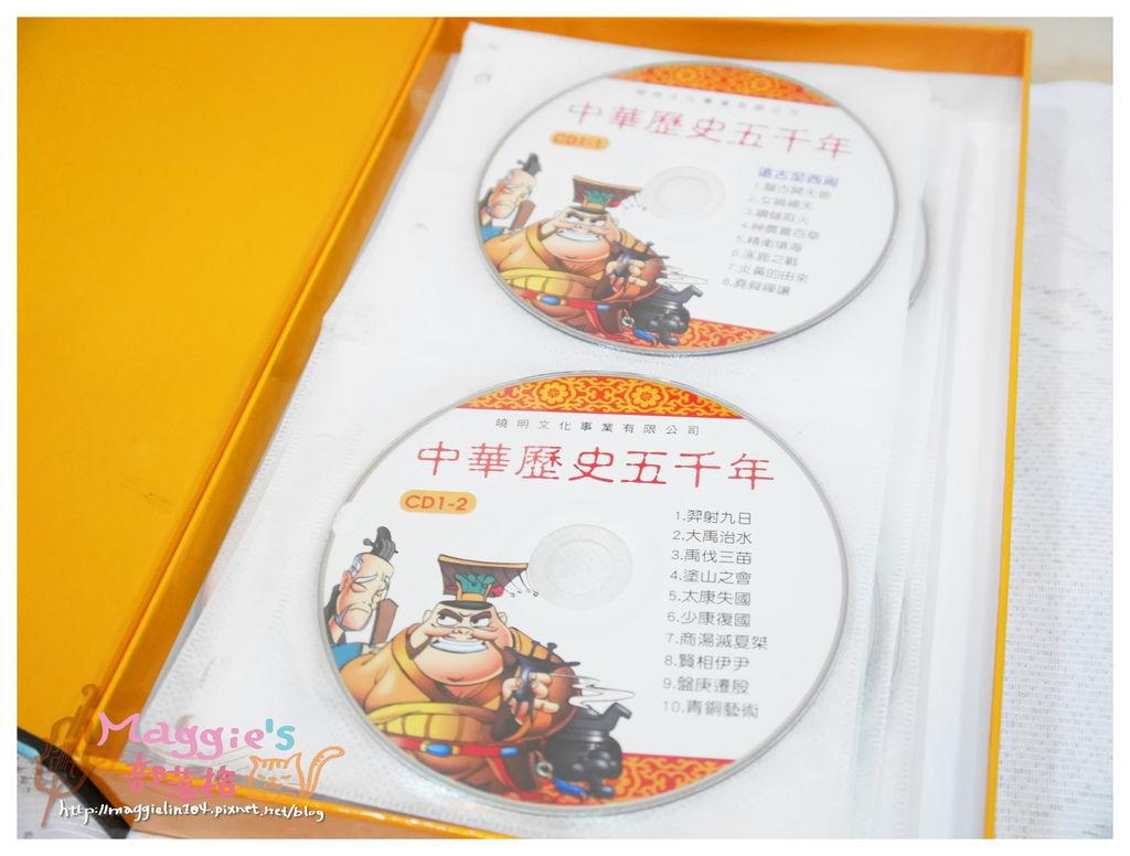 中華歷史五千年 (4).JPG