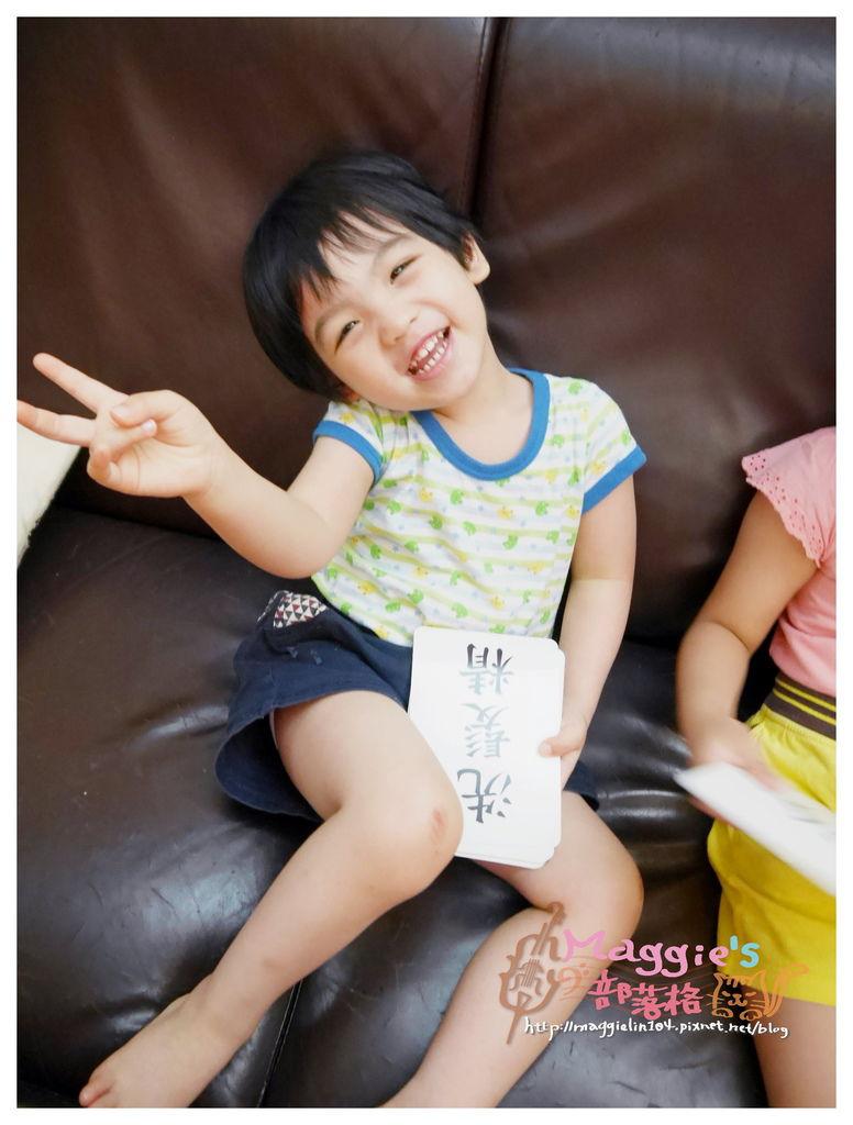 腦力開發字卡 (3).JPG
