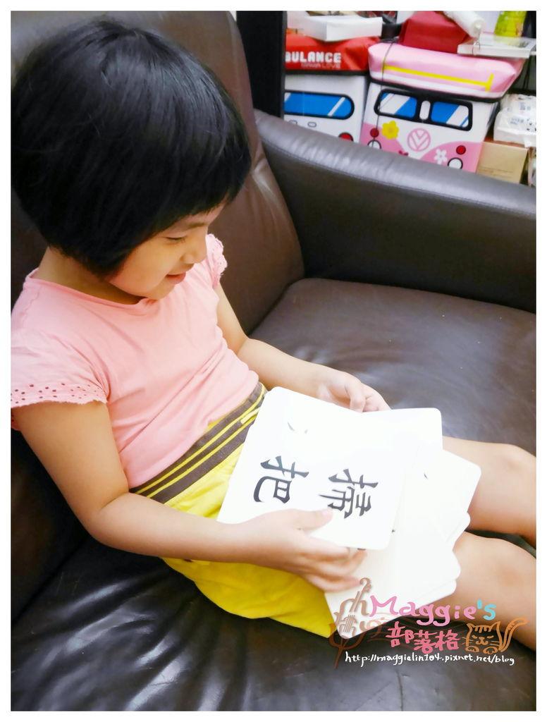 腦力開發字卡 (4).JPG