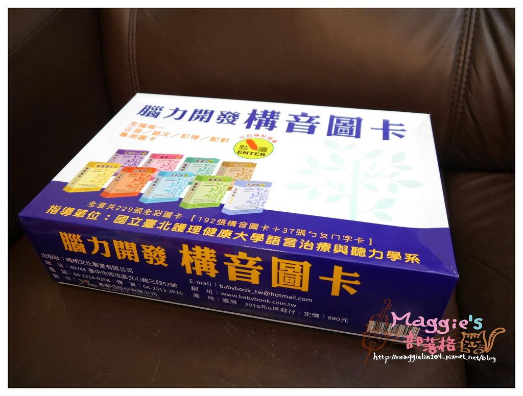 腦力開發字卡 (7).JPG