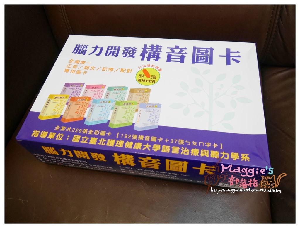 腦力開發字卡 (6).JPG