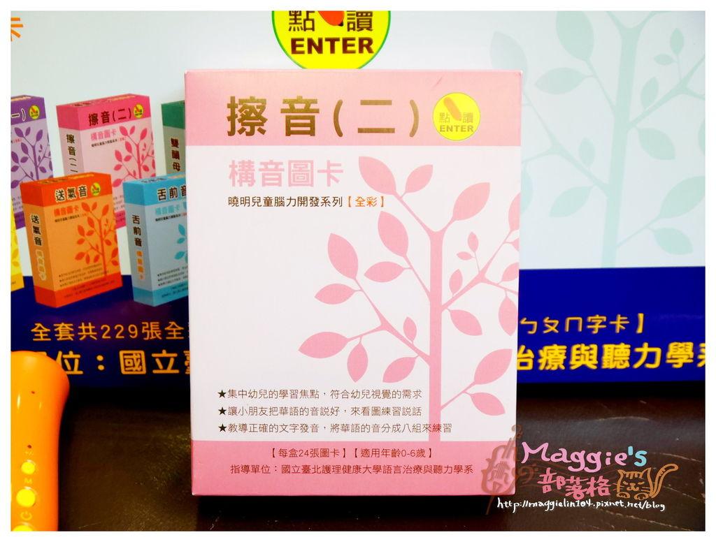 腦力開發字卡 (23).JPG