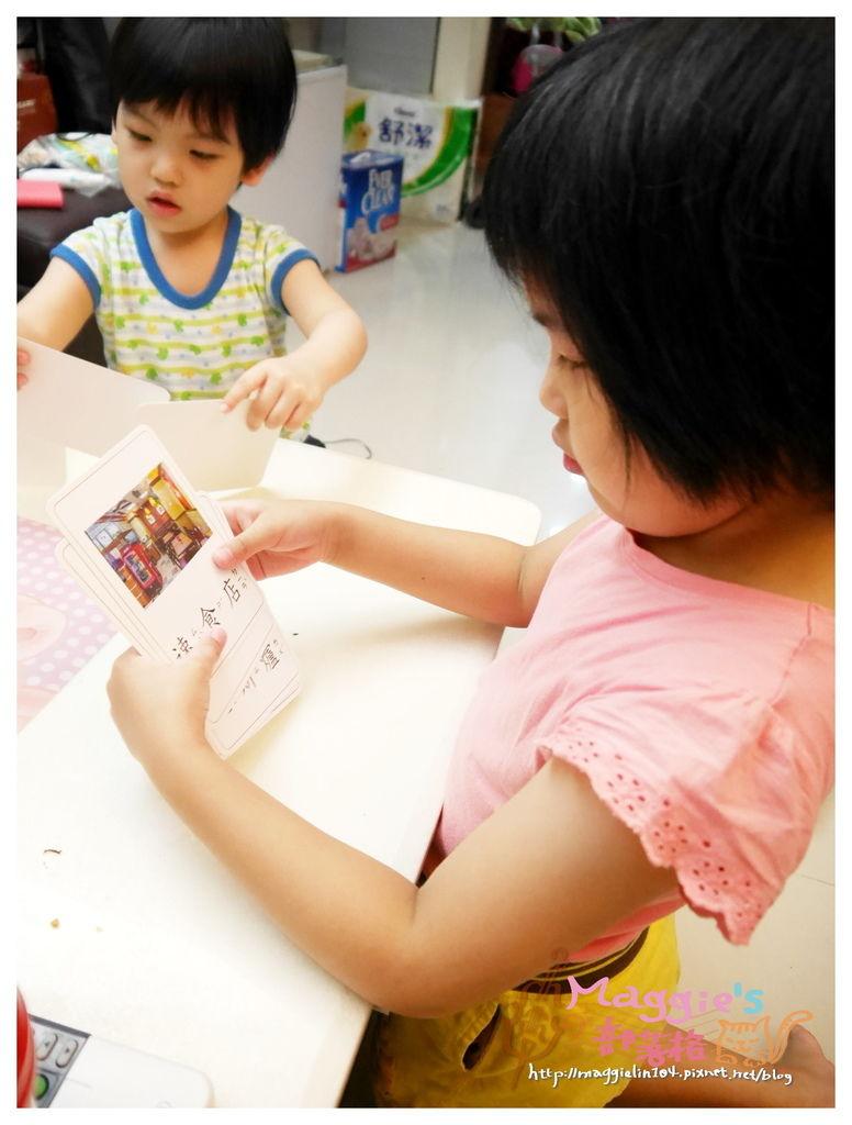 腦力開發字卡 (28).JPG