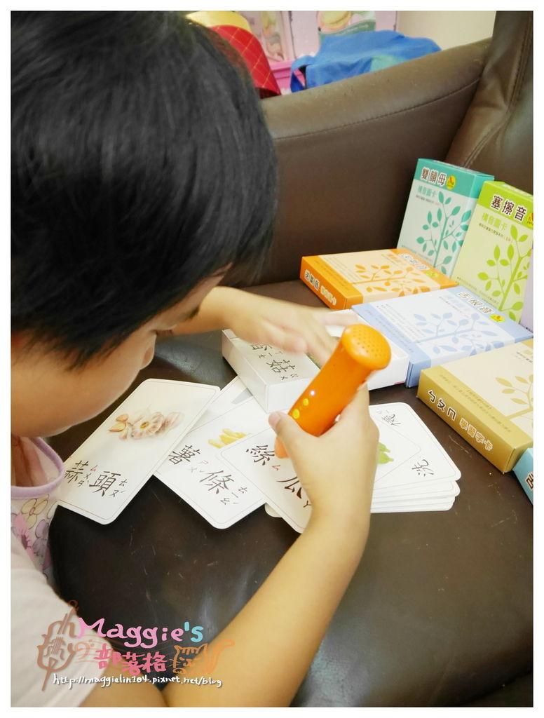 腦力開發字卡 (32).JPG