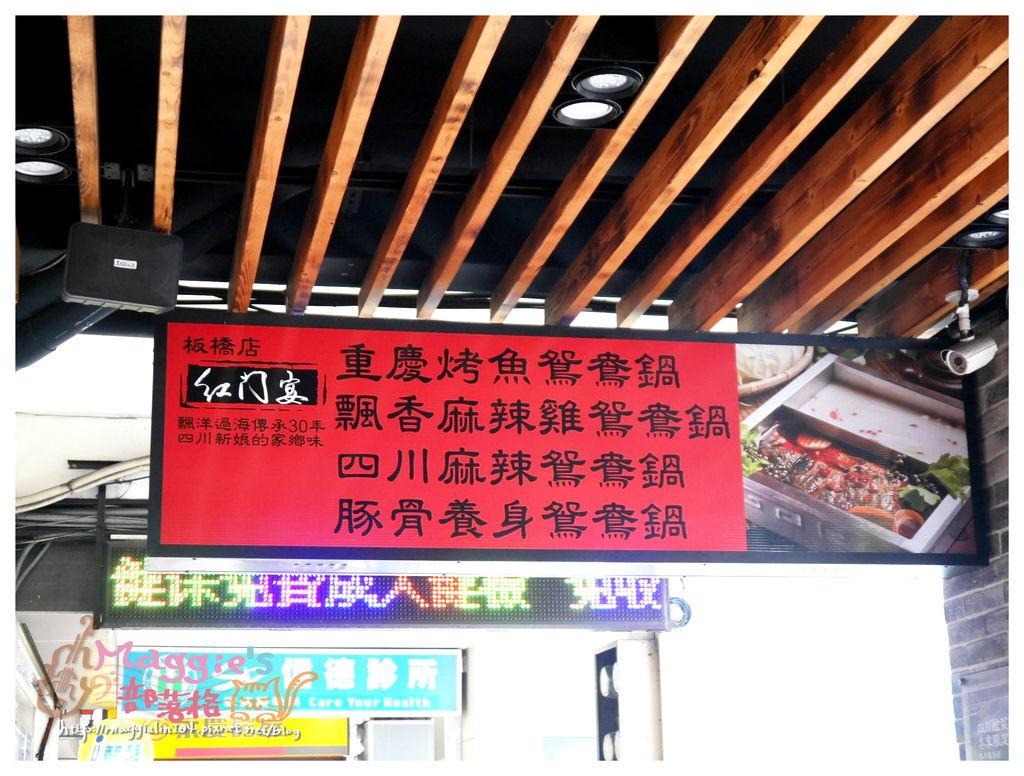 紅門宴 (2).JPG