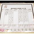 紅門宴 (4).JPG