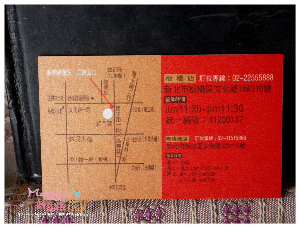紅門宴 (35).JPG