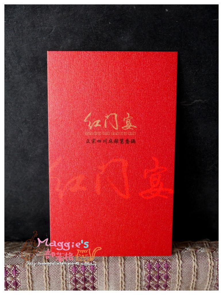 紅門宴 (36).JPG