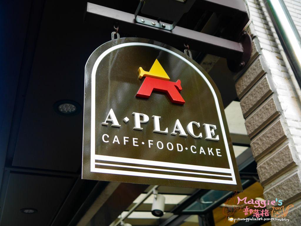 A‧Place CAFE (1).jpg