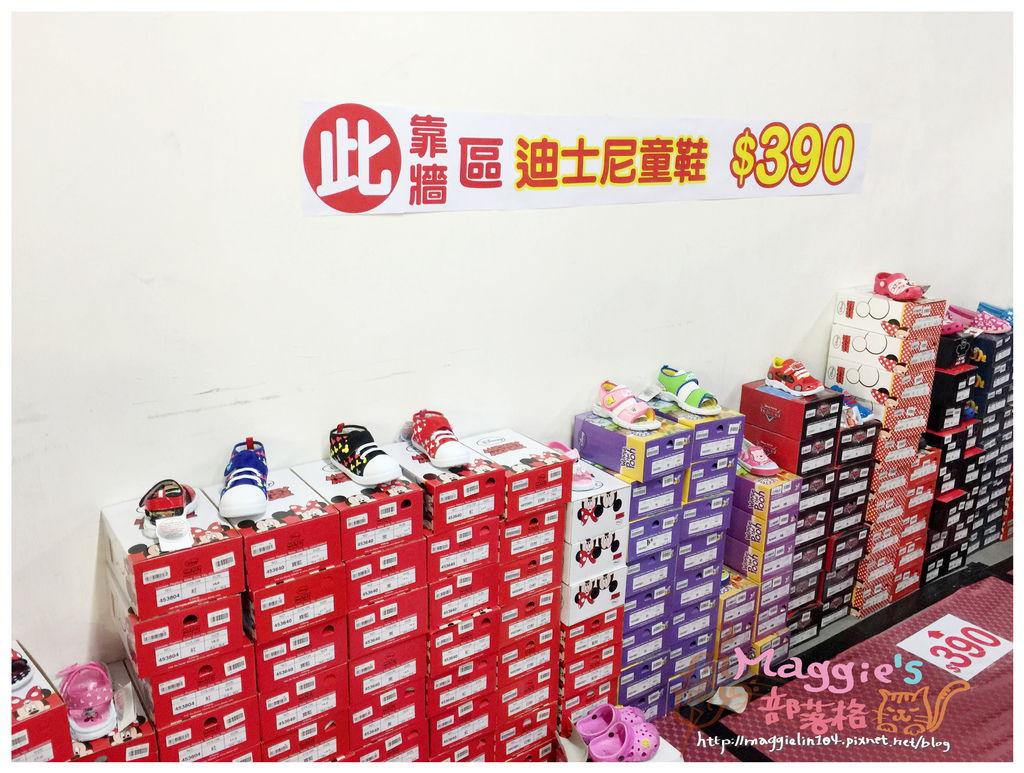 鞋子夏季特賣會 (10).JPG