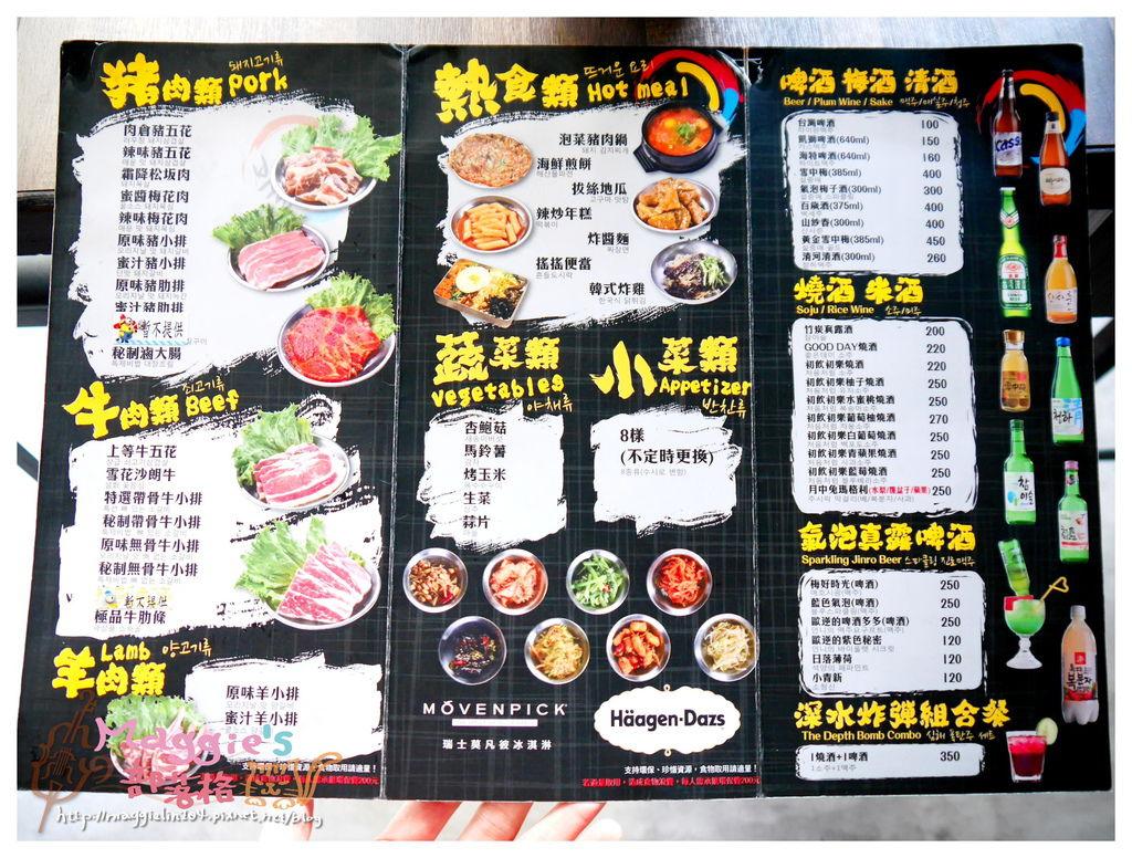肉倉韓國烤肉吃到飽 (15).JPG