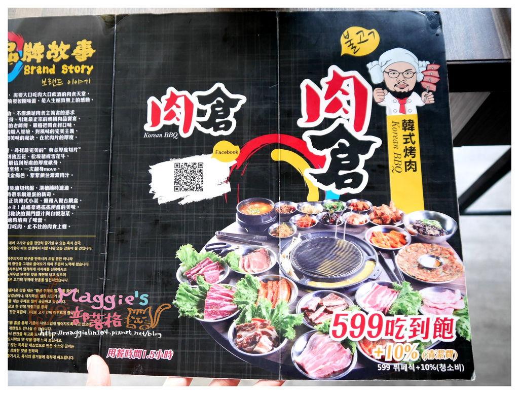 肉倉韓國烤肉吃到飽 (16).JPG