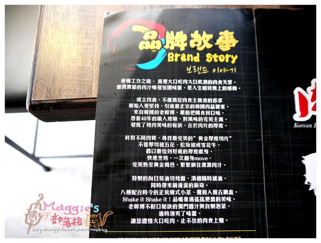 肉倉韓國烤肉吃到飽 (17).JPG