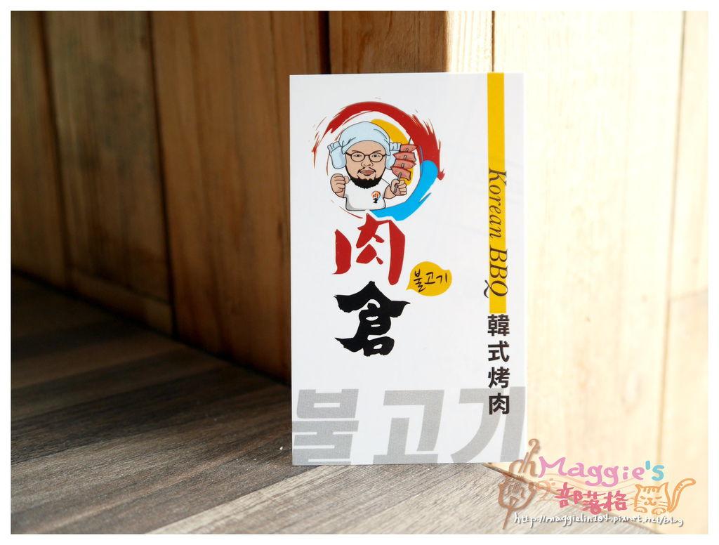 肉倉韓國烤肉吃到飽 (55).JPG