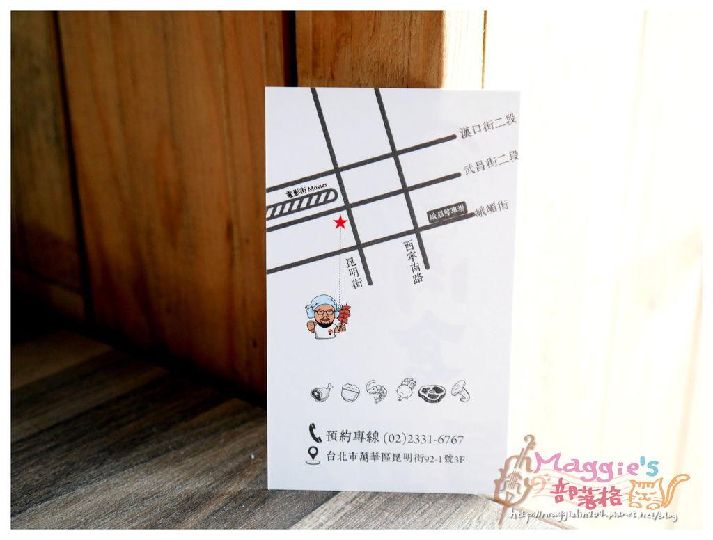 肉倉韓國烤肉吃到飽 (56).JPG