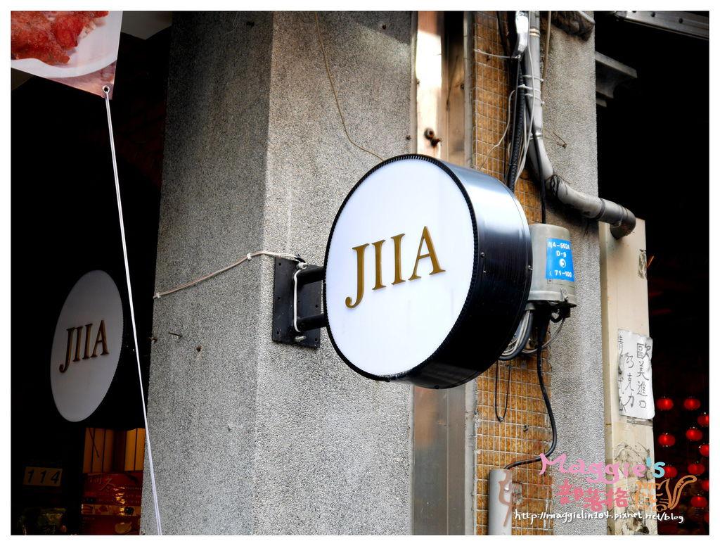 JIIA (2).JPG