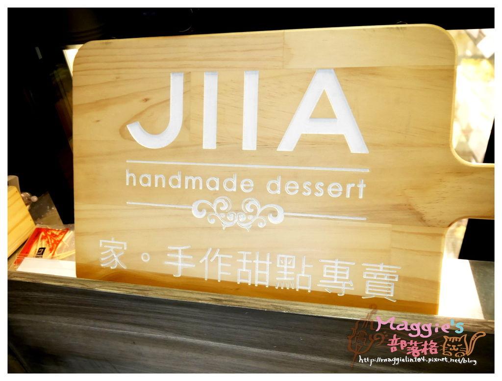 JIIA (4).JPG