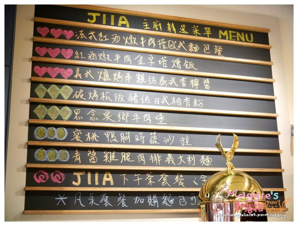 JIIA (10).JPG