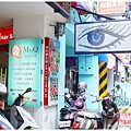 Ms. Q 時尚美睫 (1).JPG
