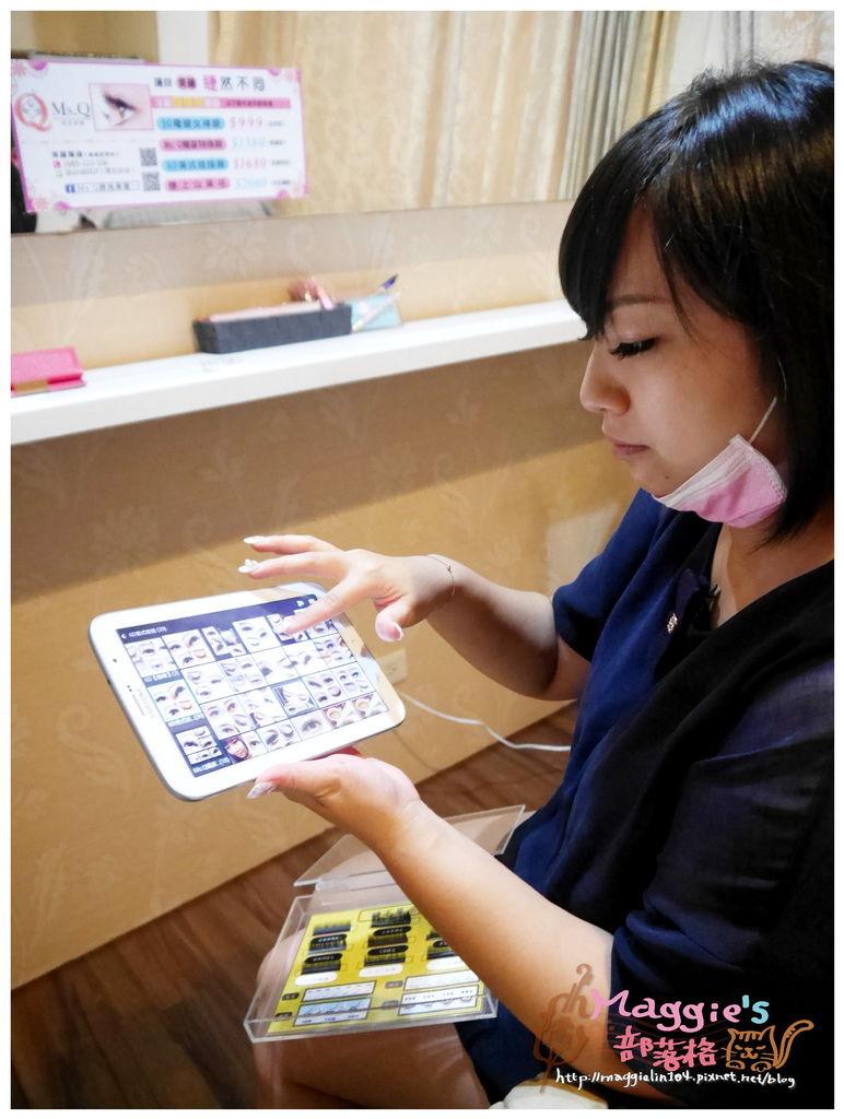 Ms. Q 時尚美睫 (6).JPG
