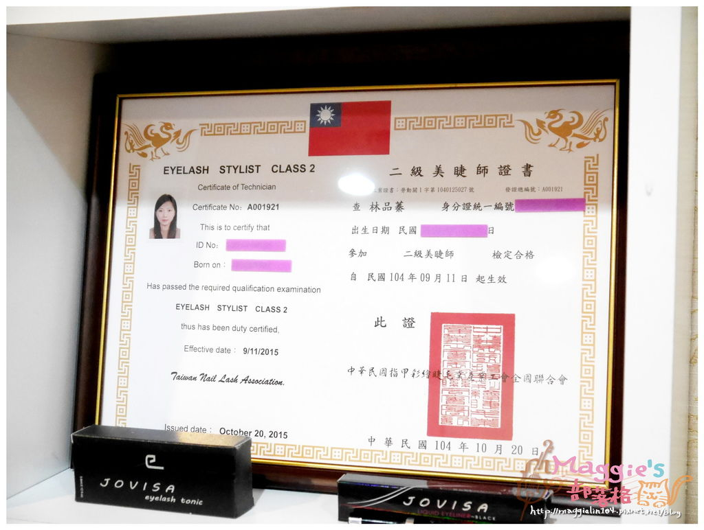 Ms. Q 時尚美睫 (16).JPG