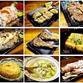 川賀 燒烤居酒屋 (40)