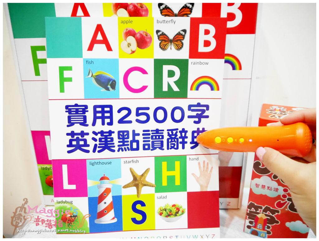 實用2500字英漢典讀辭典 (10).JPG