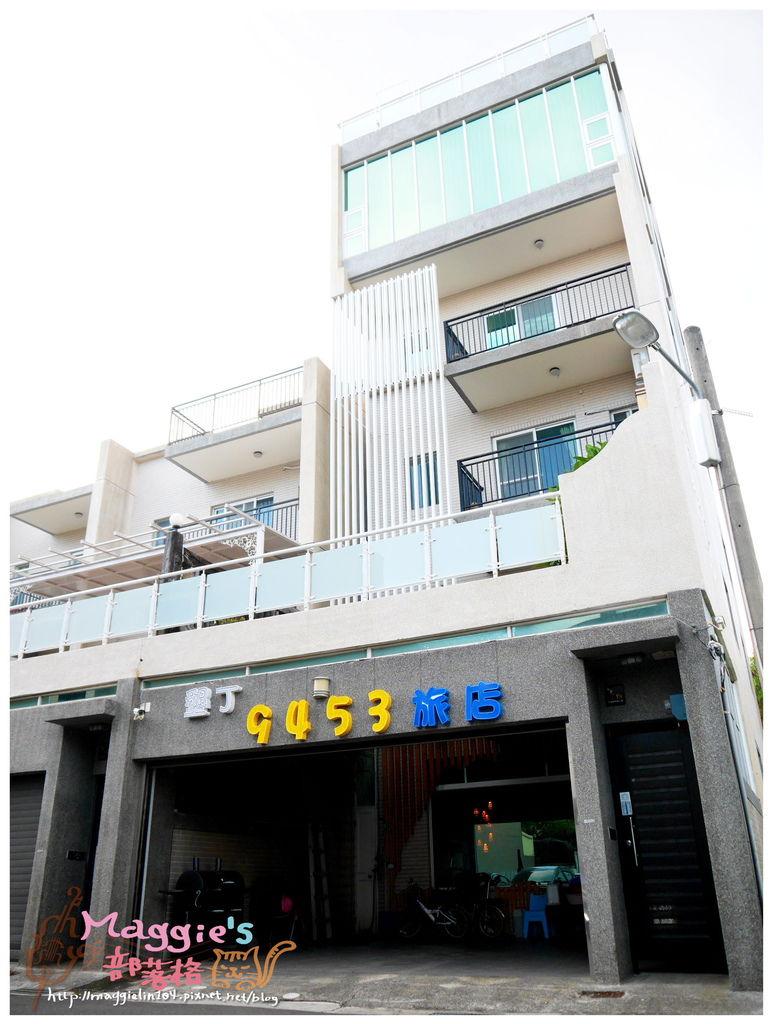 9453民宿 (2).JPG