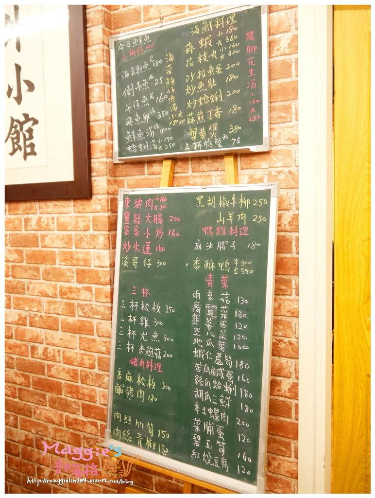 9453民宿 (22).JPG