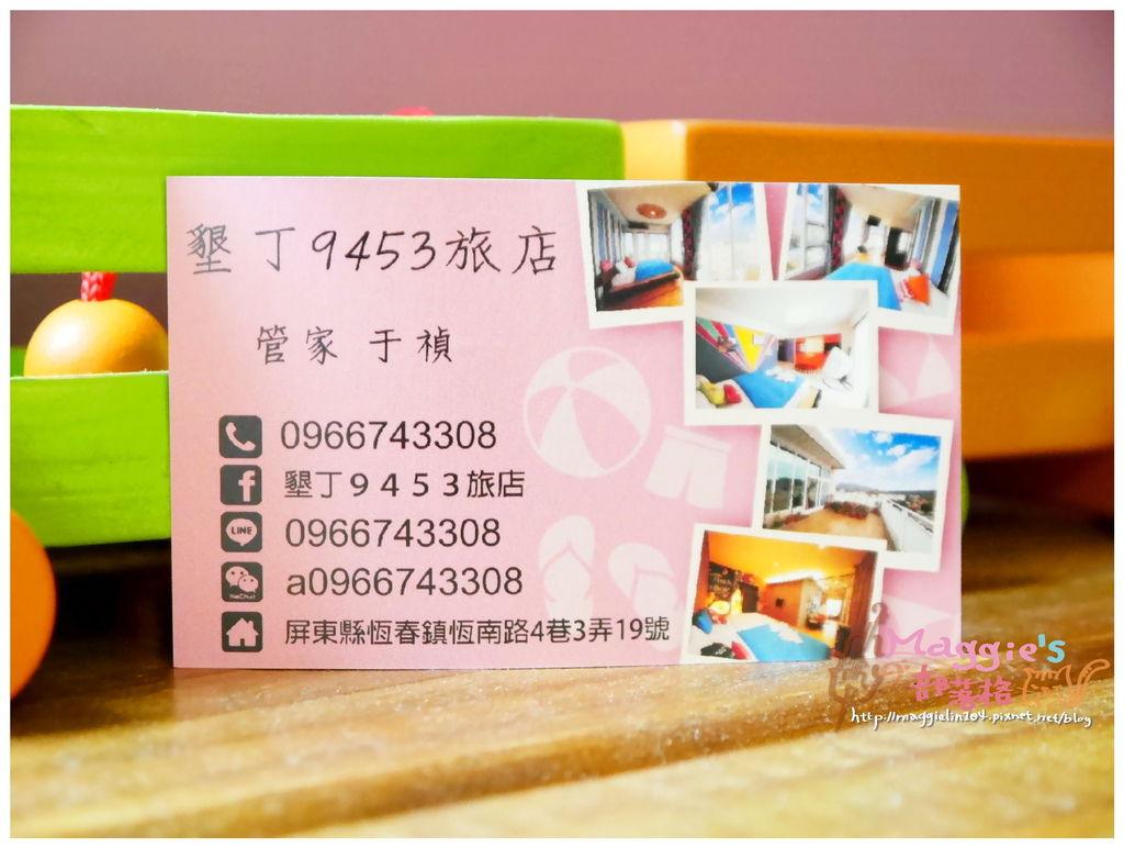9453民宿 (49).JPG
